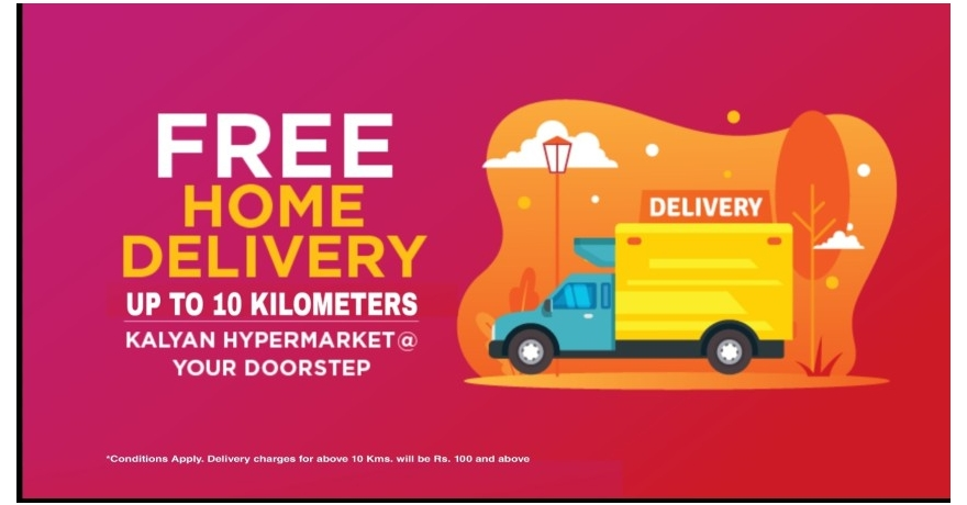 Delivery Charge
